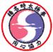 日本健康太極拳協会 武相支部